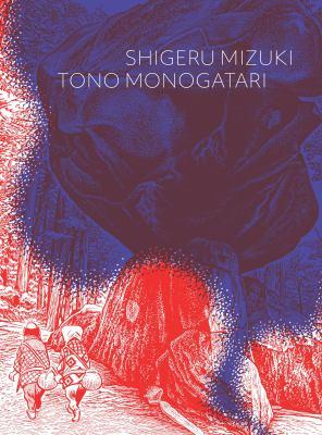 Tono monogatari Book cover