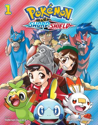 Sword and shield. Volume 1 Book cover